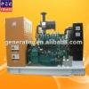 Power Natural gas generator(10kva-625kva )