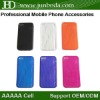FOR IPHONE 5 CLEAR GEL CASE