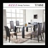 Modern Black Glass Dining Table With Wooden Legs YG108