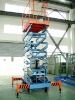 Mobile Scissor Aerial working platform