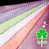 110cm-360cm wide width warp suede fabric