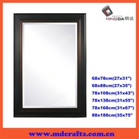 Beatiful and Cheap Wall Mirror for home decoration