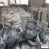 Low Price Galvanized Razor Barbed Wire