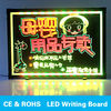 Led Writing Board Full Color LED Display Board