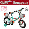 HP-10039 Kids Favorite China Children Bicycle