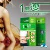 1 day diet capsule with private label A