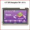 Car GPS Navigation System GP25