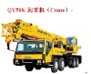 QY50K  truck crane