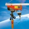 wire Hoists (wire rope hoist,chain hoist,  )