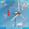 wind turbine(Eco-friendly Products)