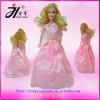 beautiful education baby toy dolls with color clothes