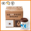 Coffee Cup Paper Packaging Manufacturer