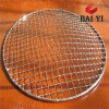 Stainless Steel Barbecue Grill Netting(direct factory!)