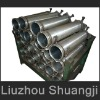 Piston hydraulic cylinder tube / body
