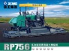 RP756 Multi-function paver