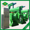 long service time HKJ series biomass bamboo pellet mill