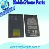 wholesale high capacity mobile Li-ion battery for nokia bl 5j 5J