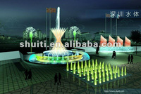 music fountain design for city plaza
