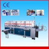 A4 paper wrapping machine