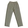 Women's Reflective pants