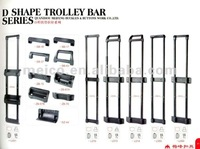 Telescopic trolley hand 125 distance L0051 D shape pipe