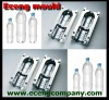 water bottle mould