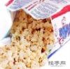 white kraft Paper Bag for food