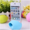 egg shaped silicone mobile phone speaker