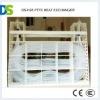 DS-H28 plastic heat exchanger