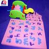 eva alphabet jigsaw puzzle mat