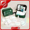 Sport First Aid Kit/ Home First Aid Kit/Genuine First aid Auto Kit