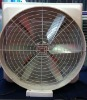 FRP ventilation fan