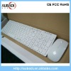 2012 fashion super slim white wireless keyboard