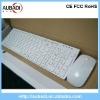 2012 fashion super slim white wireless keyboard