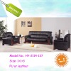 solid wood frame elegant office sofa, sofa set furniture