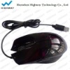 3D optional wired mouse , computer accessories