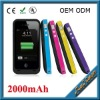 2012 Best Selling Products 2000mAh Extra Power External Battery Case Backup Power Bank for Iphone 4 4S 4G