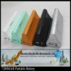 7200MAH Portable Battery for Digital Products
