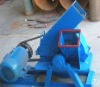 Best Seller Wood Chipper for Paper Making