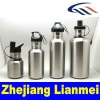 Stainless Steel Single Wall Wide Mouth Water Bottle sport bottle