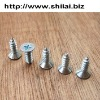 Drywall Wood Chipboard Sharp Point Screw