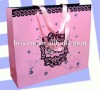 Luxury wedding gift paper bag