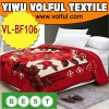Factory direct sale high quality yiwu blanket factory