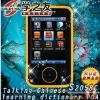 Talking Chinese Learning Dictionary PDA