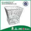 Ttowel wire storage basket /Tower; Basket/corner shelf basket with towel bar/home towel basket