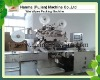 HM: HM-BZ3000 Full auto wet tissue packing machine