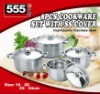 8PCS Cookware Set with S/S Cover