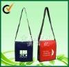 Non Woven Shoulder Strap Book Bag