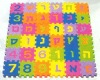 floor puzzle mat toy with embossing