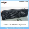 Cheap Wired Multimedia Keyboard For Portuguese